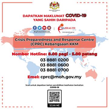 CPRC 01 360x360
